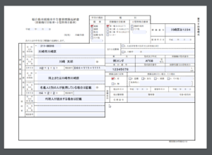 川崎市軽自動車税廃車申告書兼標識返納書